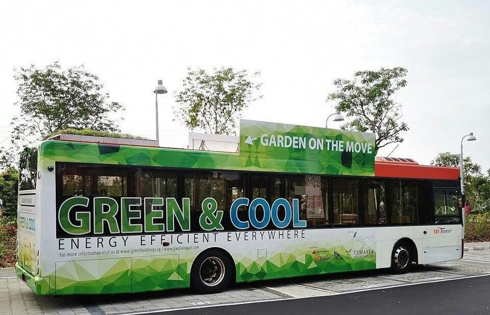 Un des bus « Garden on the move »,
